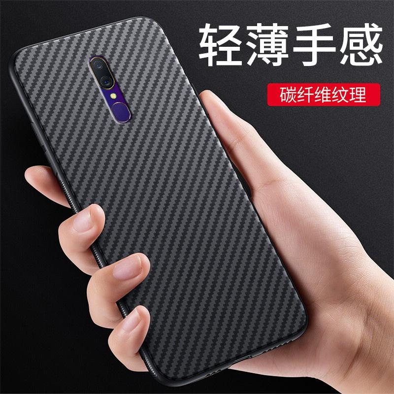 12月01日最新优惠oppoa3商务a3 / a5碳纤维纹手机壳