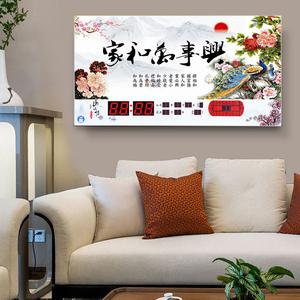 康巴絲電子萬年歷2018新款家用客廳超薄壁掛鐘創意大氣數碼日歷表