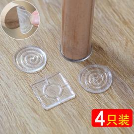 桌椅脚垫家具沙发脚防滑垫固定防移位床脚冰箱洗衣机耐磨PU保护垫