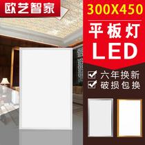 集成吊顶灯LED平板灯300450铝扣板灯厨卫30X45嵌入式厨房灯