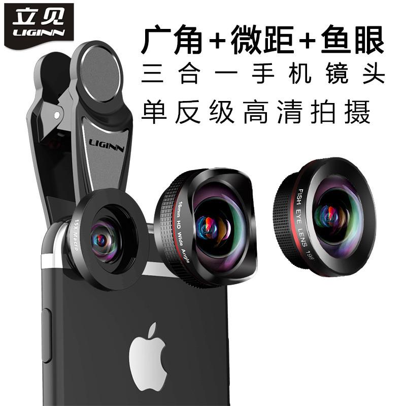 广角手机镜头iphonex通用单反苹果8后置摄像头外置高清7plus微距鱼眼6sp自拍照相拍摄拍照神器6p三合一套装