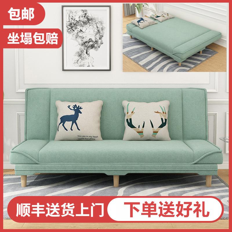 沙发床懒人可折叠简约现代客厅小户型北欧租房多功能二用小沙发