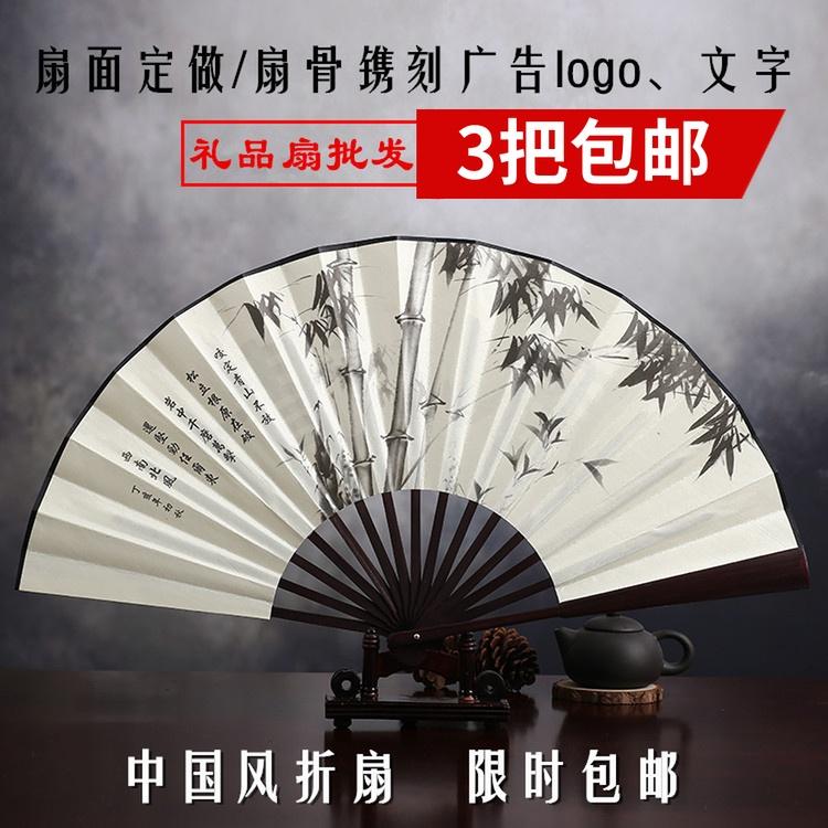 3.90元包邮中国风8寸10寸男女印花绢布扇折扇 男扇子定制刻LOGO活动礼品扇
