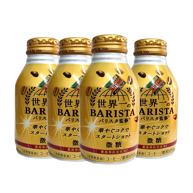 Dydo dayido Japan imported milk low sugar coffee drink 260ml * 4 bottles for warm drink