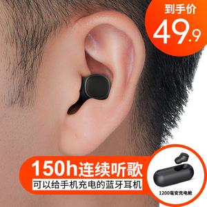 肯派U6 无线蓝牙耳机男隐形耳塞式微型超小型运动苹果安卓手机通用跑步女防水入耳式超长续航待机迷你单耳机