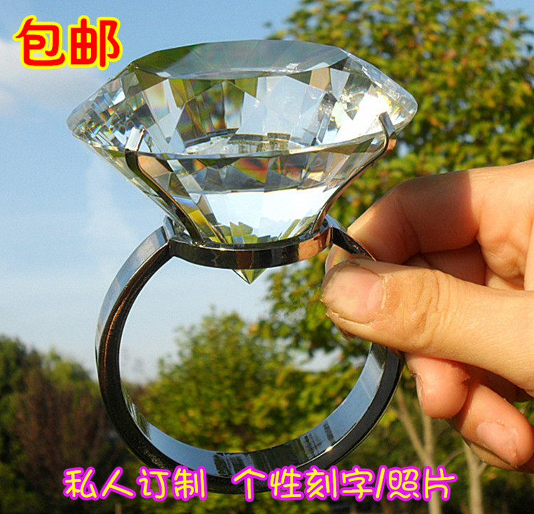 Crystal super large diamond ring exaggerated Valentines Day gift wedding proposal ring souvenir background props lettering bag