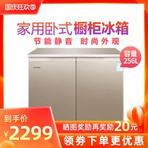 升小型家用两门冷藏冷冻厨房电冰箱189189TMPPBCD海尔Haier