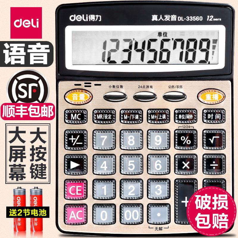 Калькуляторы Артикул 520486881276