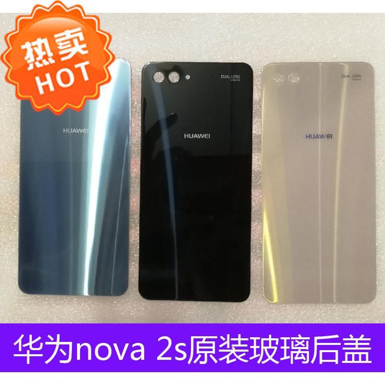 新款华为nova2S原装后盖nova 2s钢化玻璃后壳电池盖手机正品外壳