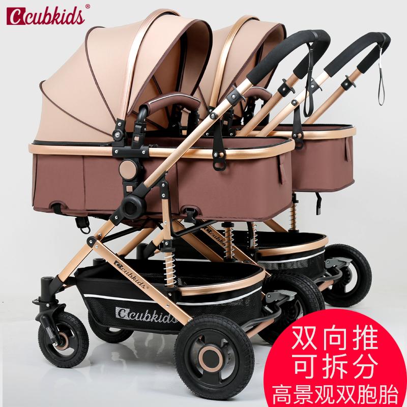 康乐宝双胞胎婴儿推车可坐躺可拆分高景观轻便折叠避震婴儿手推车
