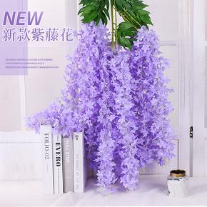 仿真紫藤花假花紫罗兰垂吊顶长走廊塑料花藤条蔓室内装饰婚庆植物