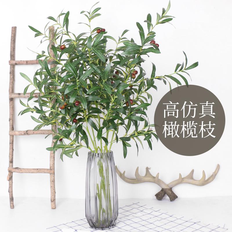 仿真橄榄枝 橄榄叶仿真植物绿叶高杆假花家居花材装饰婚庆插花