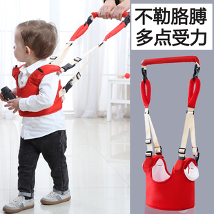 学步带四季两用宝宝学行安全透气防摔勒婴儿幼儿学走路神器护腰型