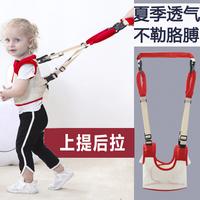 Малыш с летним двойным назначением детские Учимся работать с безопасностью полностью воздухопроницаемый Защита от падения на младенца Дети учатся ходить и защищать талию