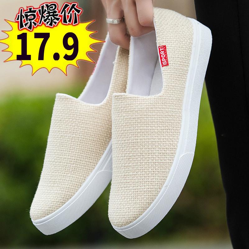 老北京布鞋男鞋夏季透气亚麻韩版板鞋男士休闲帆布鞋子懒人一脚蹬