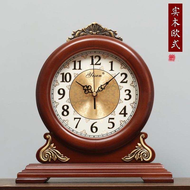 Настольные часы Артикул 534870803837