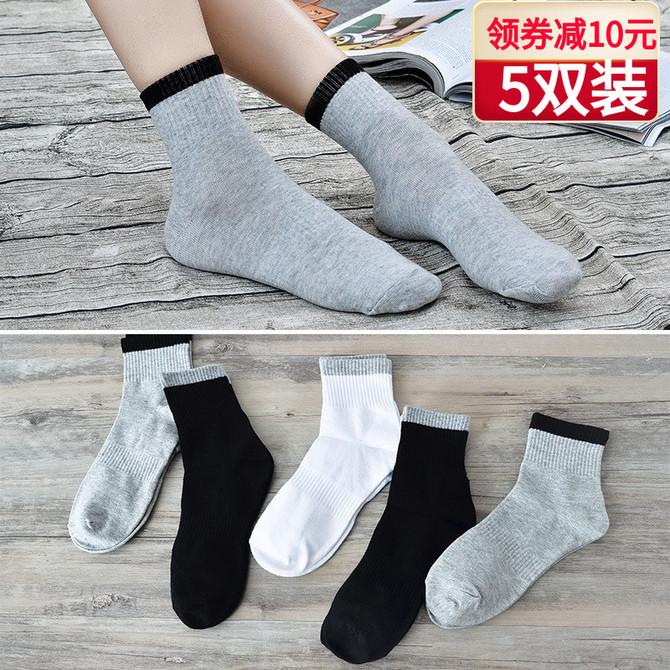 商务休闲长筒男士 中筒袜子吸汗防滑保暖男袜 韩国棉袜纯棉袜子男款