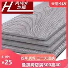 PVC地板贴免胶地板革家用加厚耐磨防水卧室自粘地板贴纸塑胶地板