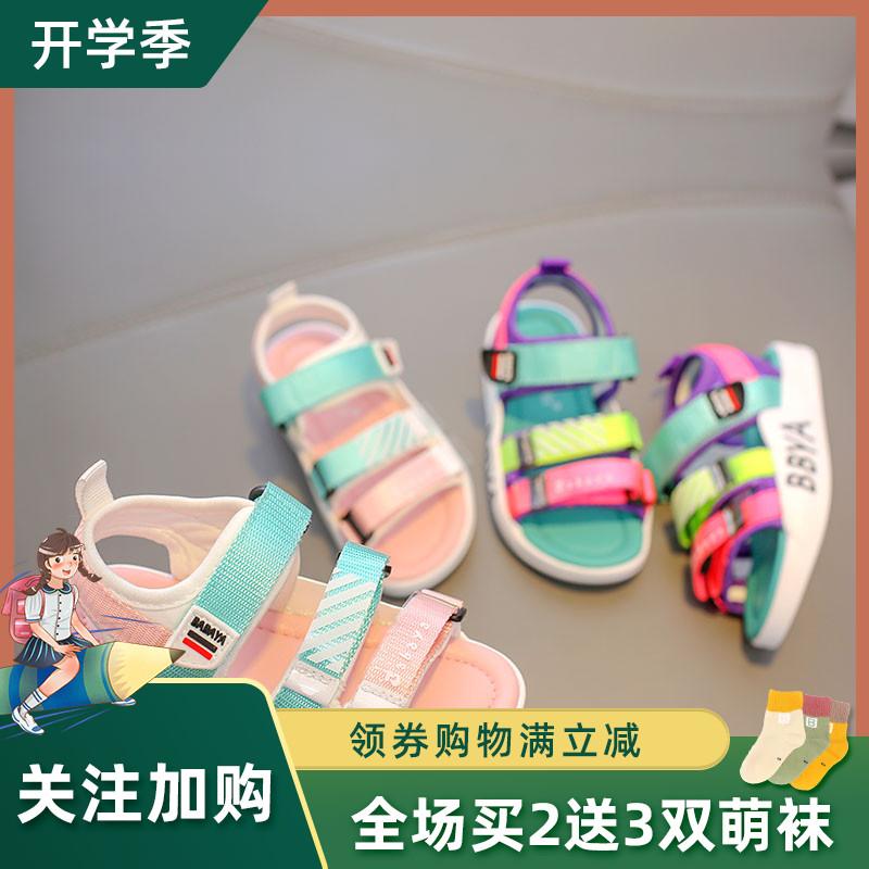 环球儿童子女童沙滩鞋2020公主鞋子