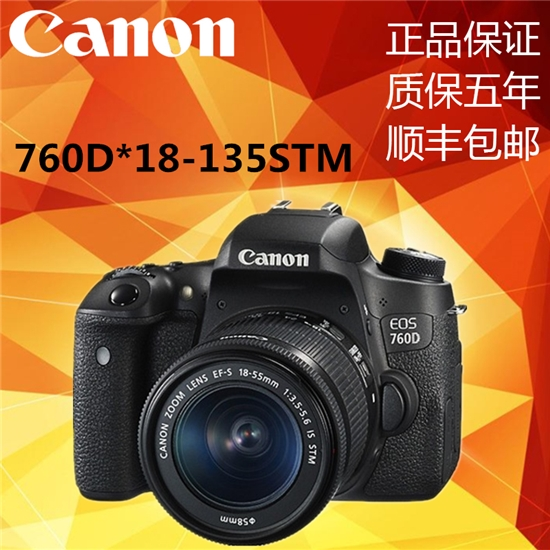 New Canon Canon 760d18-135stm Digital HD SLR camera entry level with WiFi 700d
