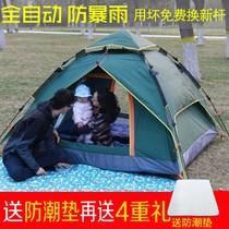 人单双人野外露营儿童家用2人全自动两室一厅加厚防雨43帐篷户外
