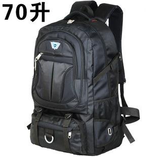 超大容量双肩包户外旅行背包男女登山包旅游行李包徒步特大包70升图片