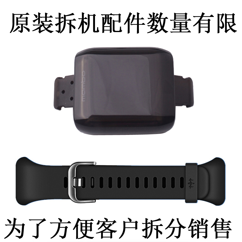 LOXin Mambo watch watch watch original Watch Strap Black accessories quantity is limited, sold out until authentic