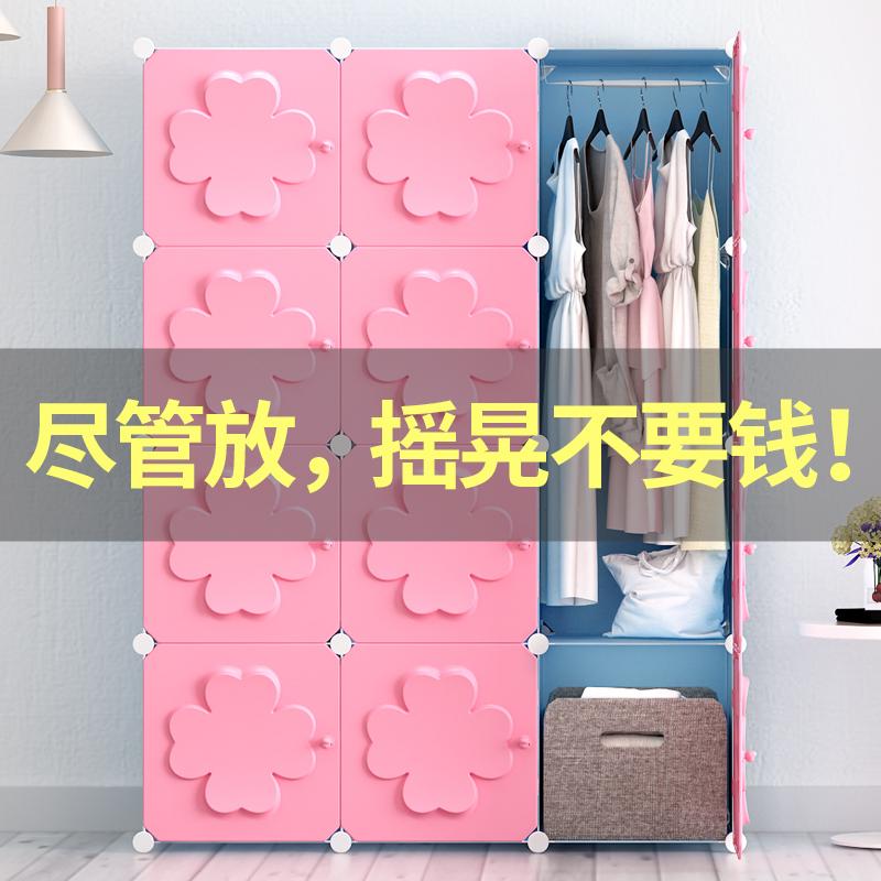 简易布衣柜钢管加粗加固加厚单人双人小号家用组装出租房用挂衣柜