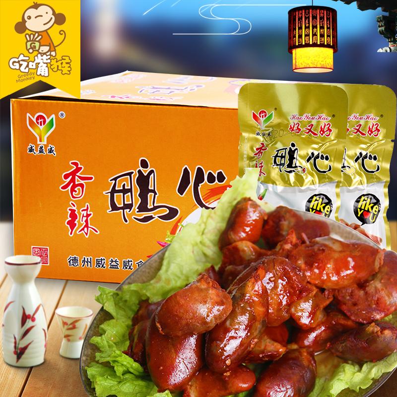 威益威香辣鸭心好又好香辣鸭心卤味即食鸭心熟食肉零食小吃小包装