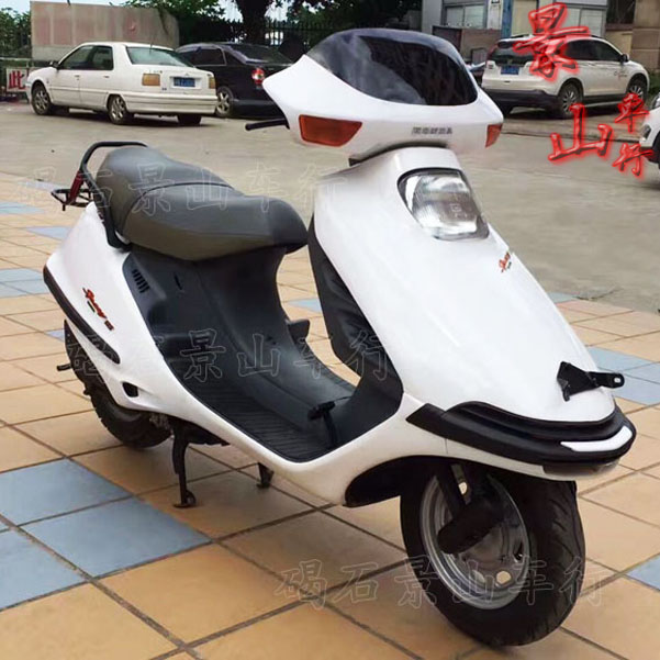 Original new big shark four stroke water cooled motorcycle 125cc Honda scooter