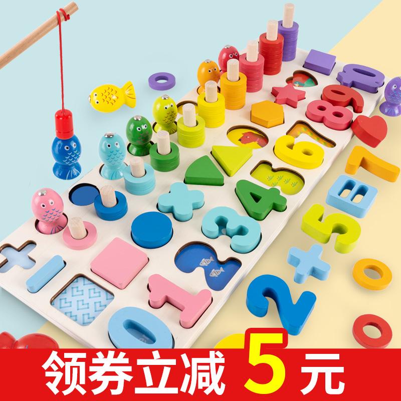幼儿童玩具宝宝男女孩1益智力积木