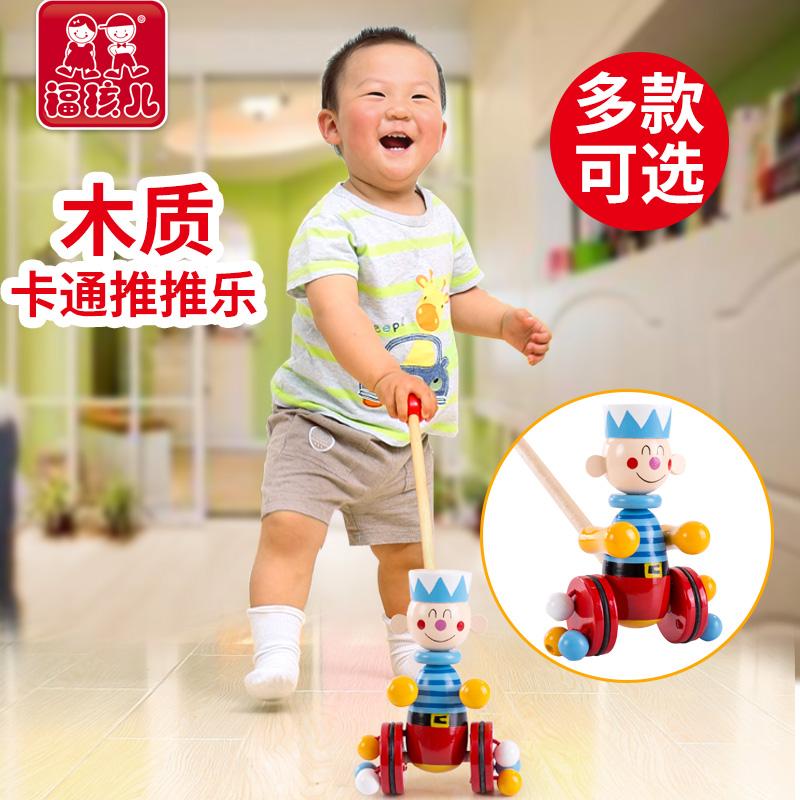 木质婴儿童推推乐推杆学步单杆手推车玩具3周岁半1宝宝2男孩女孩(非品牌)