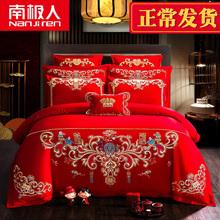 南極の綿の結婚式のデニム結婚式の寝具セットピースの簡単なキット1.5メートル重装備のシート上1.8メートル綿用品コットンキルト赤い部屋お祝い結婚スイート