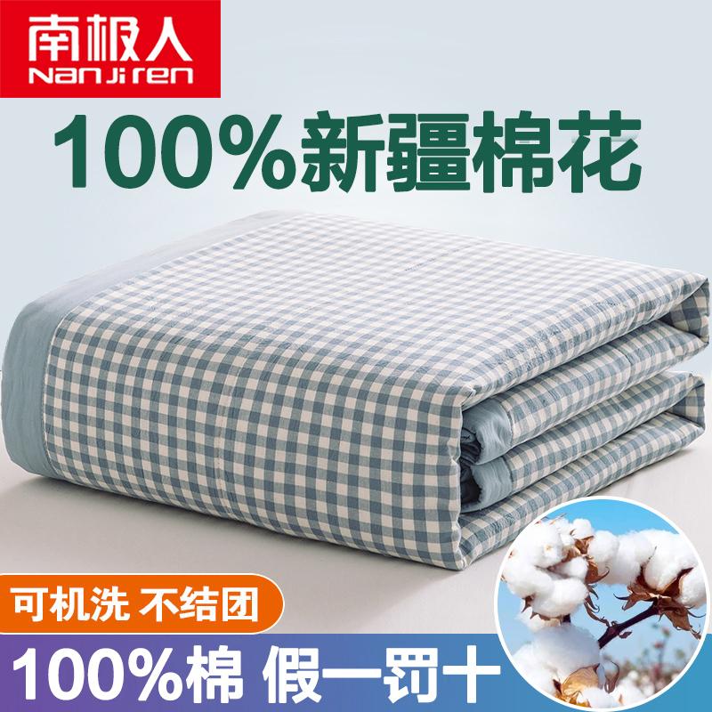 全棉夏被100%新疆棉纯棉夏凉被空调被单双人学生薄被棉被芯被子