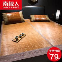 床可水洗夏季1.8m冰絲席1.5泰國皇家乳膠涼席三件套天絲空調軟席