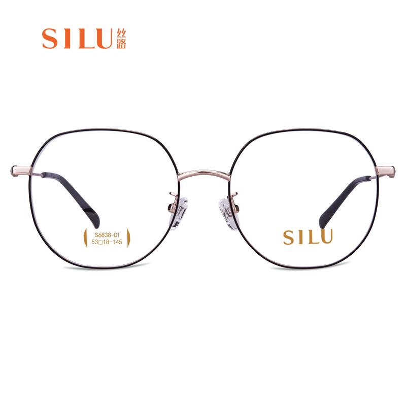 Silk Road eyeglass frame frame no lens frame full frame new general versatile fashion fashion s6838 in 2019