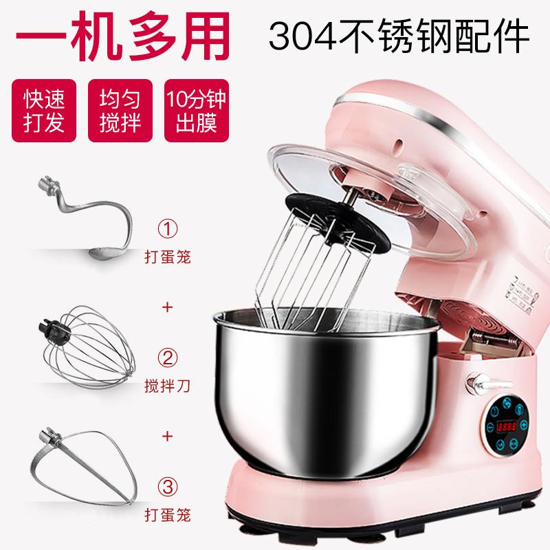 肴邦多功能商用厨师机家用电动和面机小型打面揉面全自动打发蛋器