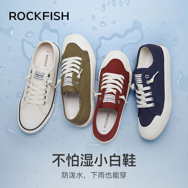 Rockfish anti-splash canvas shoes women's one-step white shoes spring 2021 new lazy women's shoes sneakers