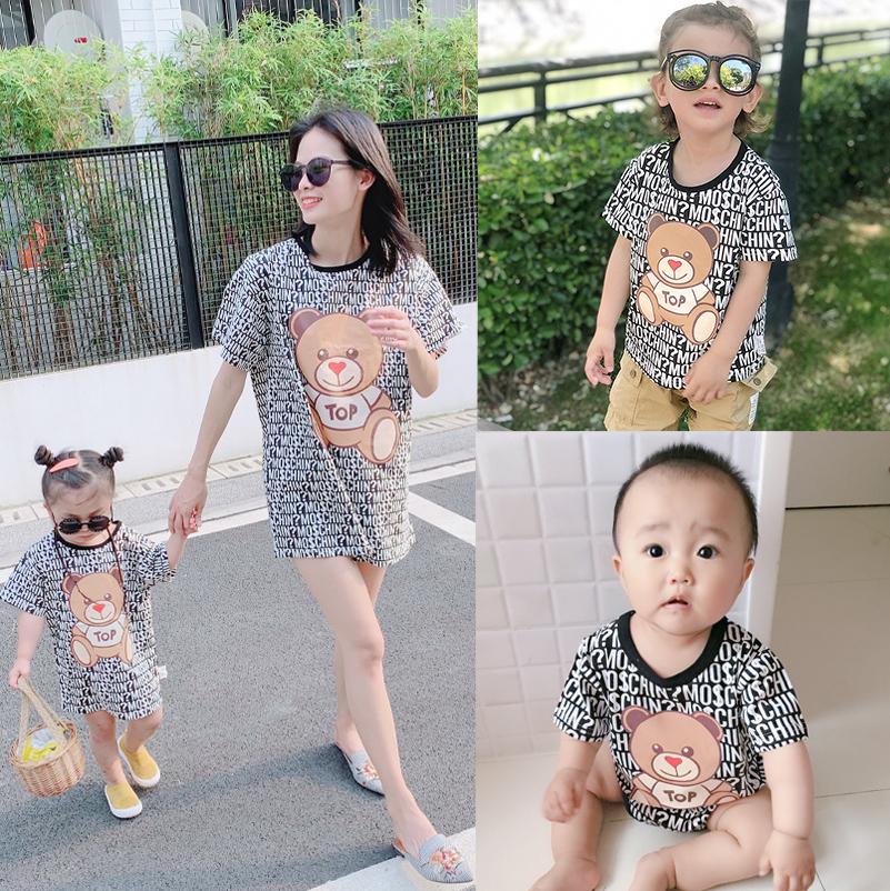 兄妹装洋气 韩版夏短袖姐弟装儿童男T恤女童连衣裙小熊婴儿亲子装