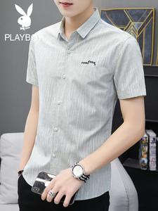 花花公子夏季男士短袖衬衫韩版修身潮流男寸衫薄款休闲衬衣男外套