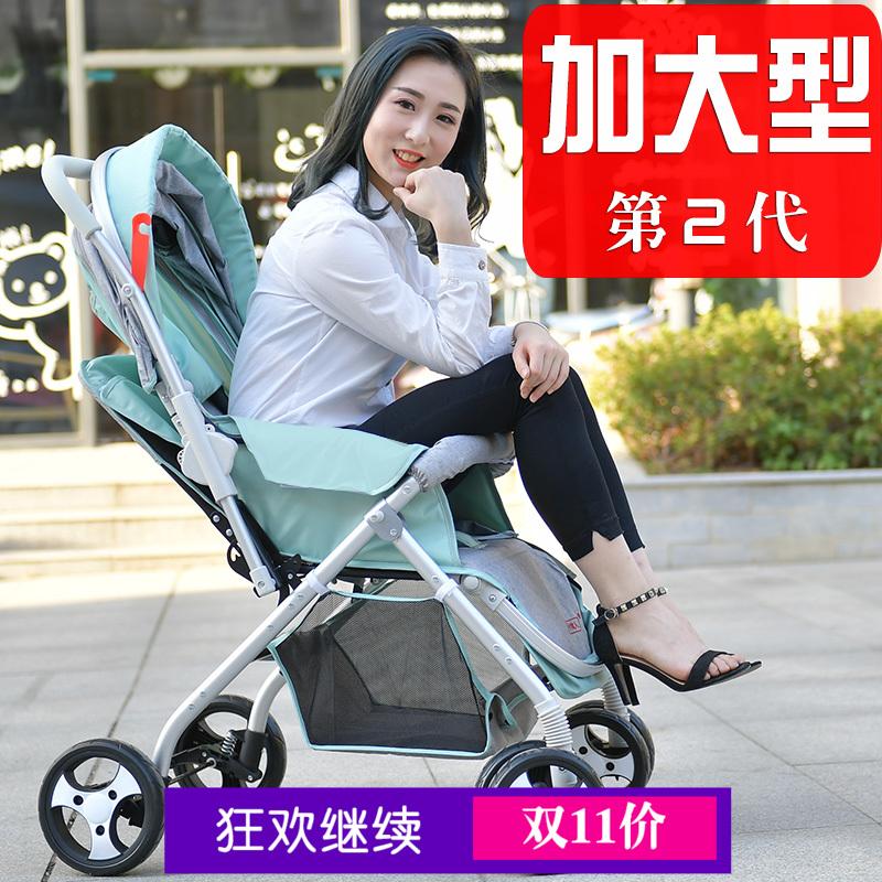 小官人加大0-5岁婴幼儿睡觉手推车限9000张券