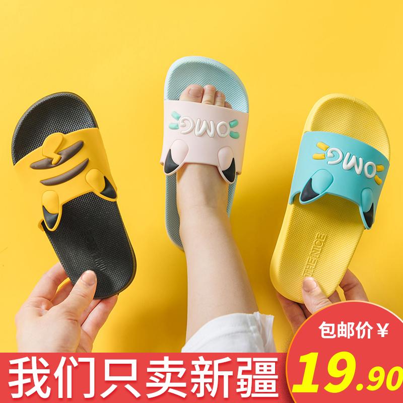 拖鞋女家用2020新款夏防滑室内卡通可爱亲子一家三口儿童凉拖鞋男