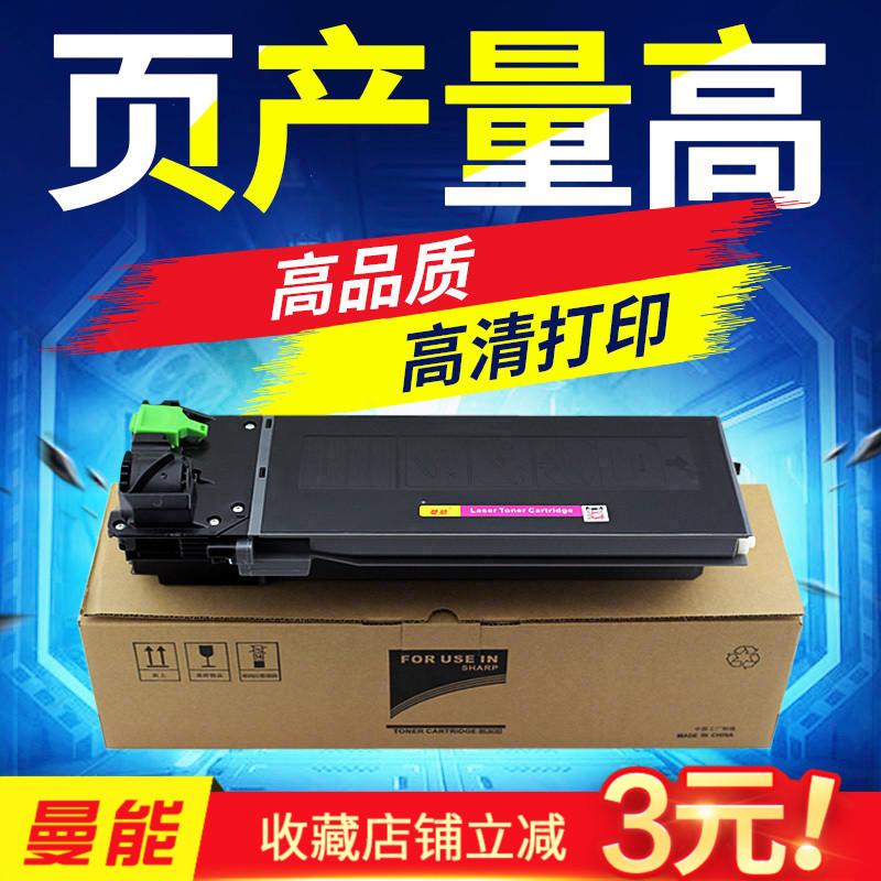曼能适用夏普AR-022ST-C 021碳粉AR-3818S 3821N 4818S 2018L 4108粉盒4020D复印机碳粉墨粉仓碳粉盒
