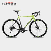 Norco Canadian brand whole vehicle imported off-road road car threshold Tiagra Bike