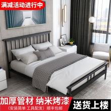 北欧现代简约加固铁艺床双人床1.8米单人床铁床出租房公寓铁架床