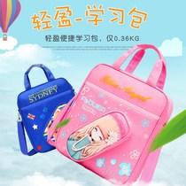 男女孩子手提袋中小学生补习袋课本拎书袋儿童兴趣班美术课书本包