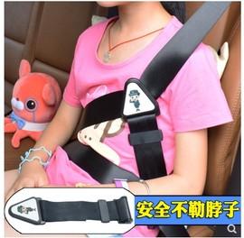 儿童安全带固定器车用儿童防护带调节器汽车安全带夹套防止勒脖