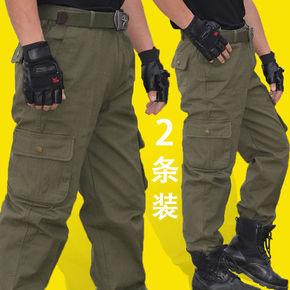纯棉工作裤男耐磨宽松劳保长裤秋冬多口袋电焊汽修加厚工作服裤子