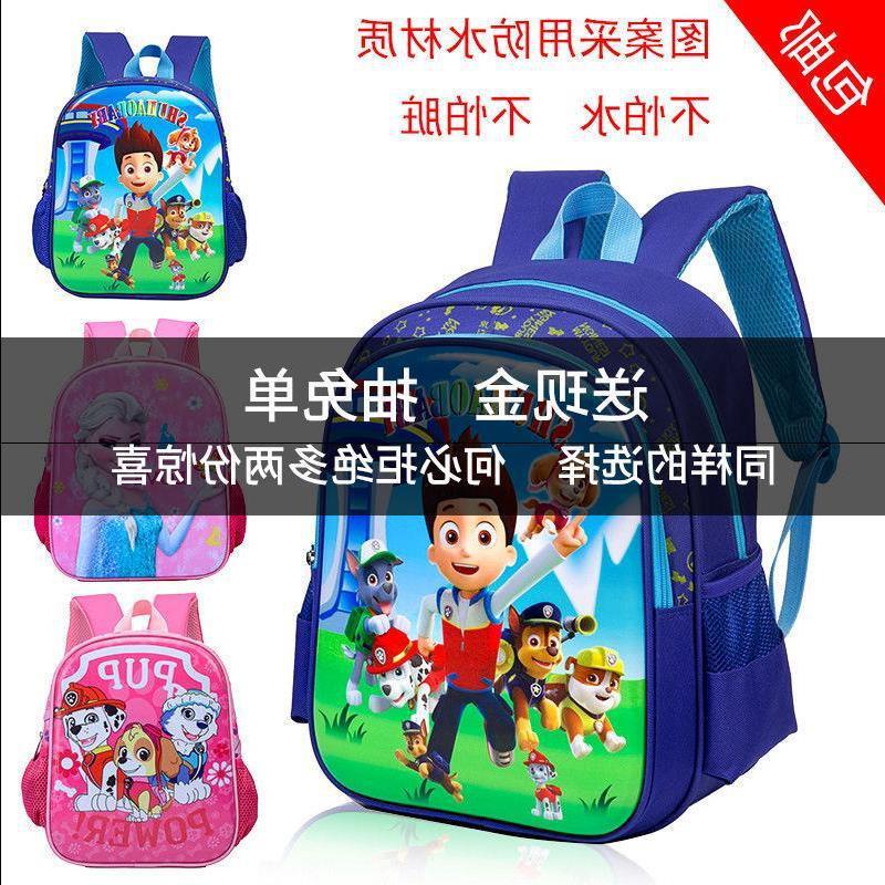 儿童书包幼儿园书包男女童卡通可爱小班男女孩小学生书包双肩背包