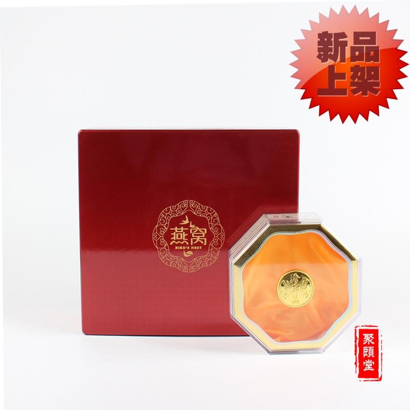 高档燕窝礼盒 新款燕窝虫草包装盒木盒红色礼品盒 冬虫夏草包装盒